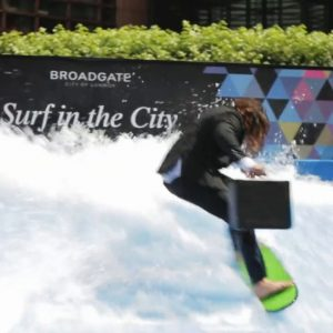 surf-in-the-city-broadgate-video-thumbnail
